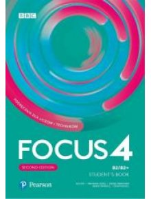 Focus 4 2ed. SB B2/B2+ + Digital Resources PEARSON wyd.2020